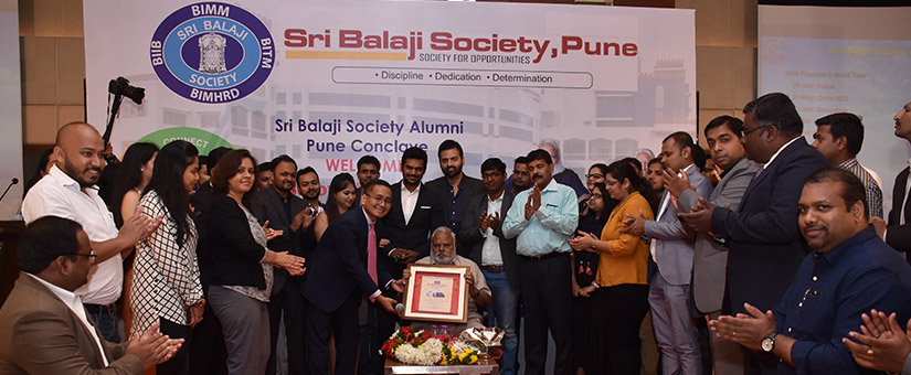Successful alumni of Sri Balaji Society
